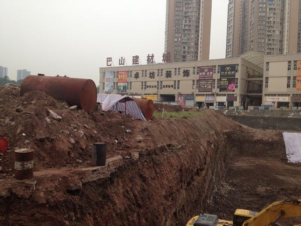 重庆市九龙坡区巴山国际项目